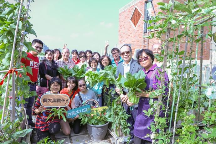 興大為鄰為善興責任 樂齡園藝慶豐收
