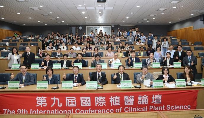 第九屆植醫論壇興大登場 五國學者專題演講