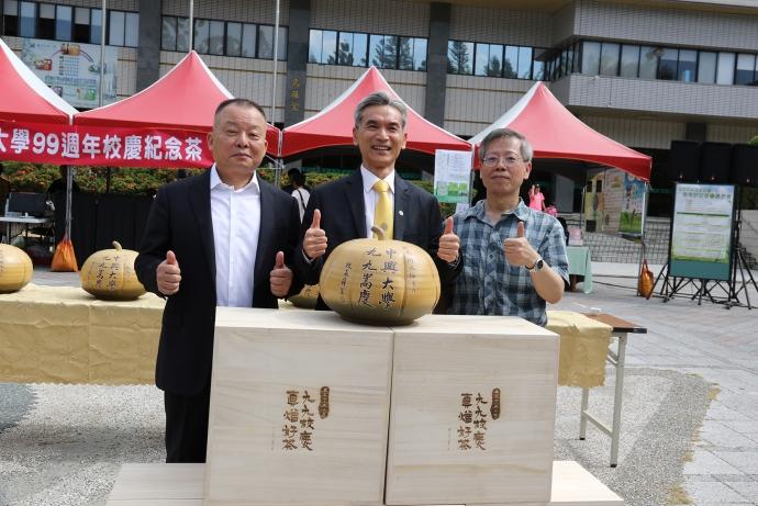 興大推「熷烏龍」校慶紀念茶 校友業界響應支持