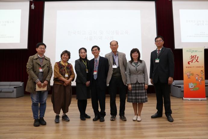 食農教育國際研討會興大登場 臺日韓經驗交流