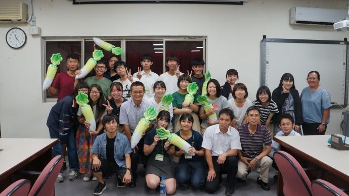 日本東京農業大學暑期研習團結業典禮