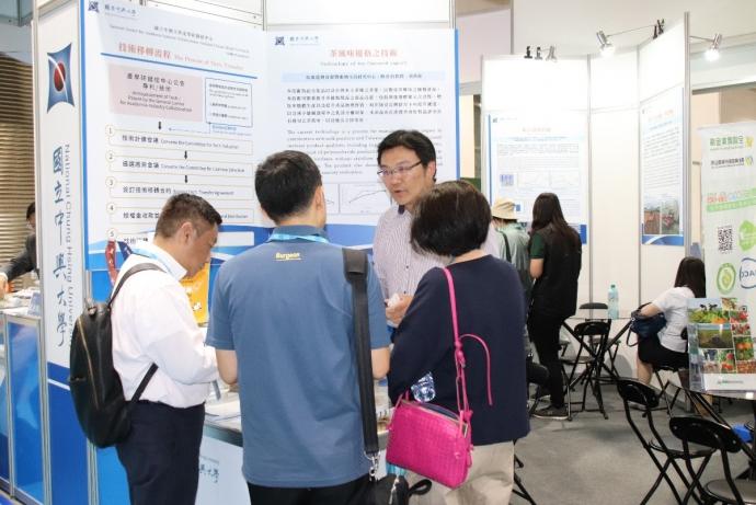 【公關組】中興大學產學研鏈結中心參與「2019亞洲農業技術展」 展研發成果