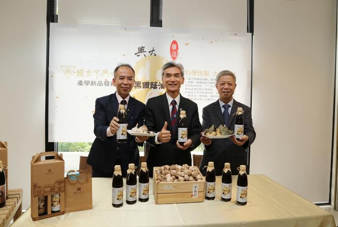 【公關組】黑蒜食材、古法釀造 興大推出「黑鑽蔭油膏」新品