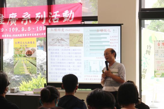 【公關組】臺灣茶文化推廣計畫茶產業系列專業課程 8/15興大開課