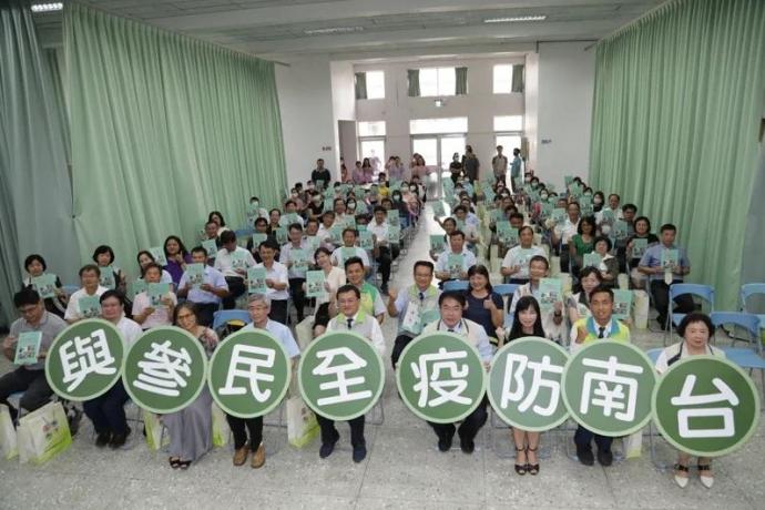 【媒體報導】登革熱 今年迄今首見零本土病例 台南出防疫專書分享