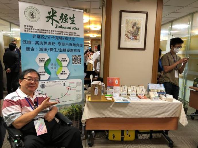【媒體報導】科技部萌芽計畫10年有成 低升糖水稻吸睛