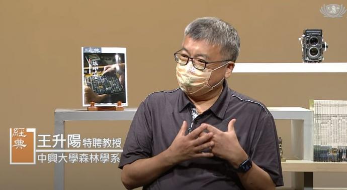 【媒體報導】草葉集-香氣台灣 大自然的煉金師