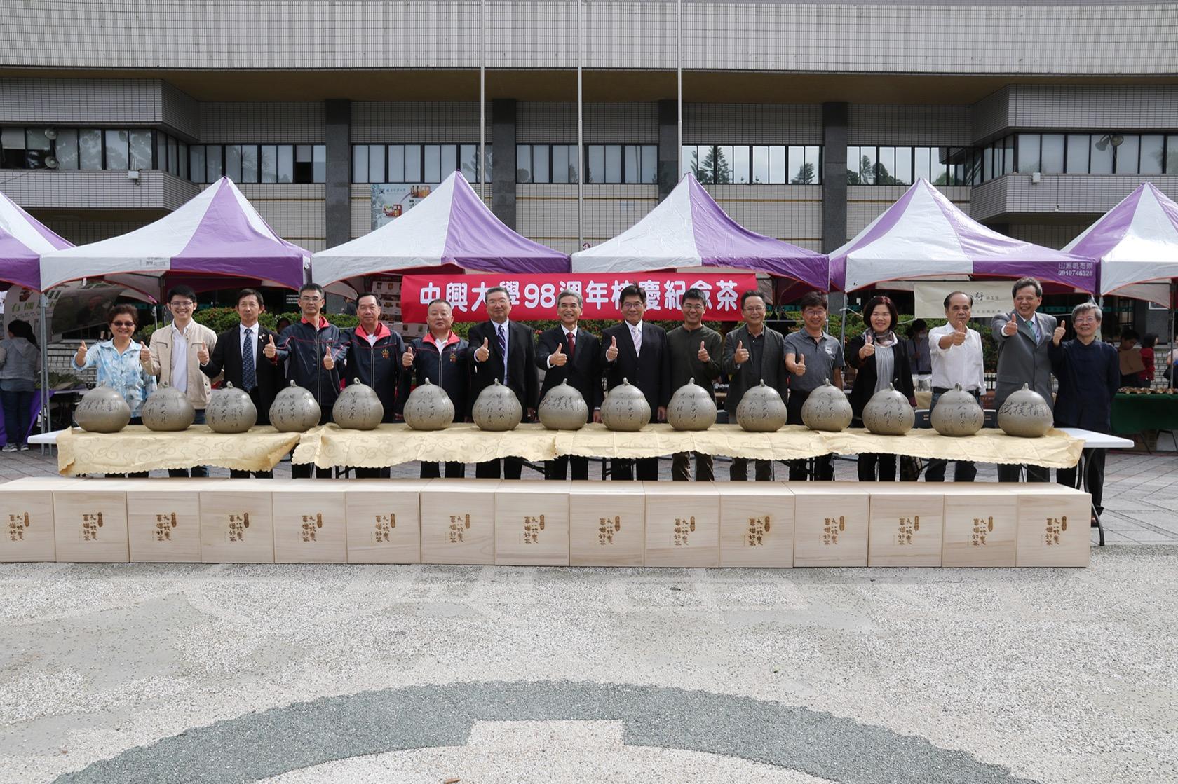 興大校長薛富盛(左8)與贊助者大合影