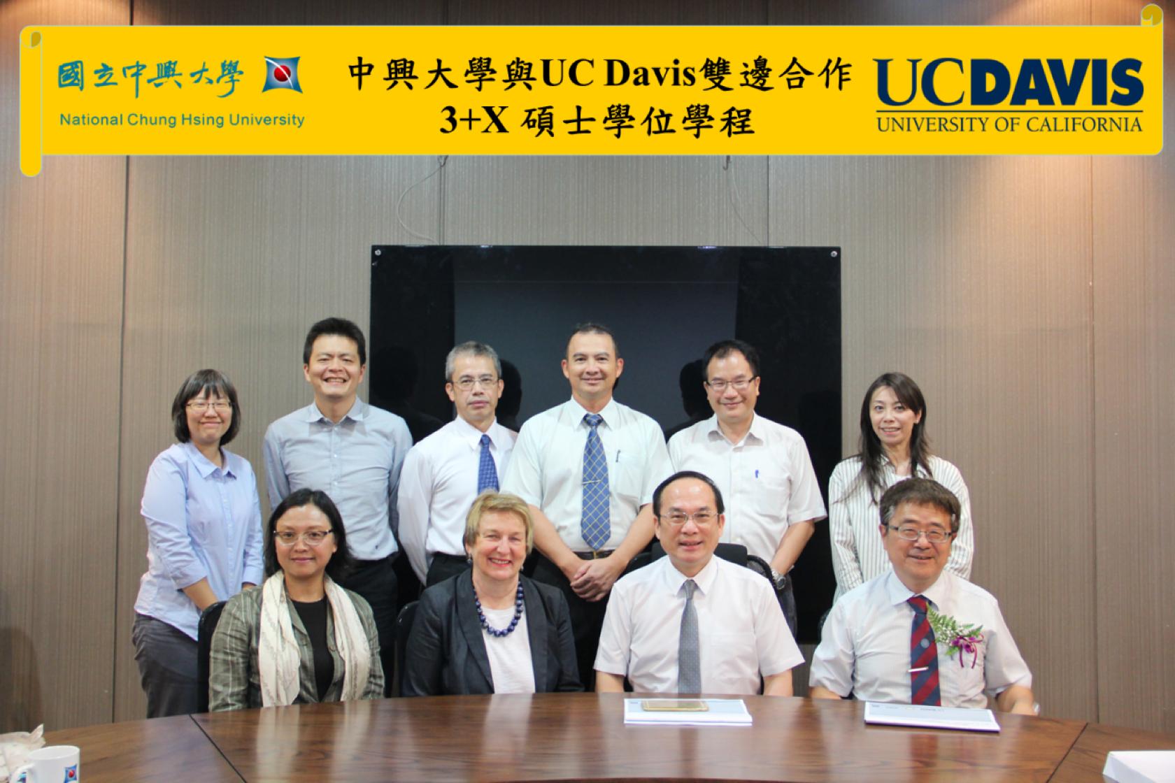 中興大學副校長楊長賢(前排右2)與校內師長,偕同UCD的Joanna Regulska博士(前排左2)及 UCD 的Linxia Liang博士(前排左1)洽談中興大學與UC Davis雙邊合作3+X 碩士學位學程簽約事宜及合影。