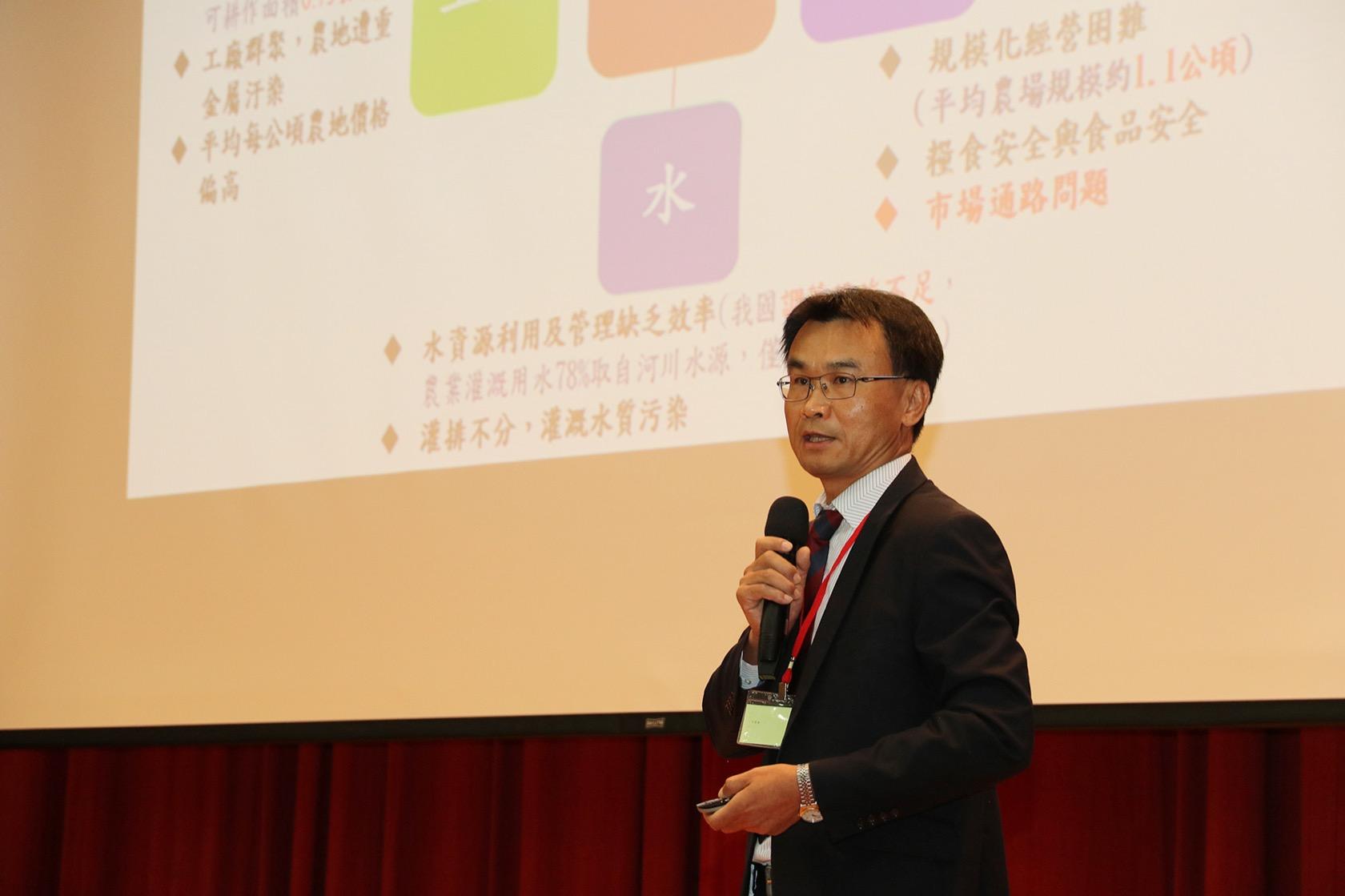 農委會主委陳吉仲主講「翻轉臺灣農業的基礎工程」。