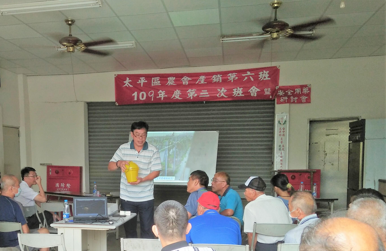 莊院長介紹東方果實蠅區域共同防治策略