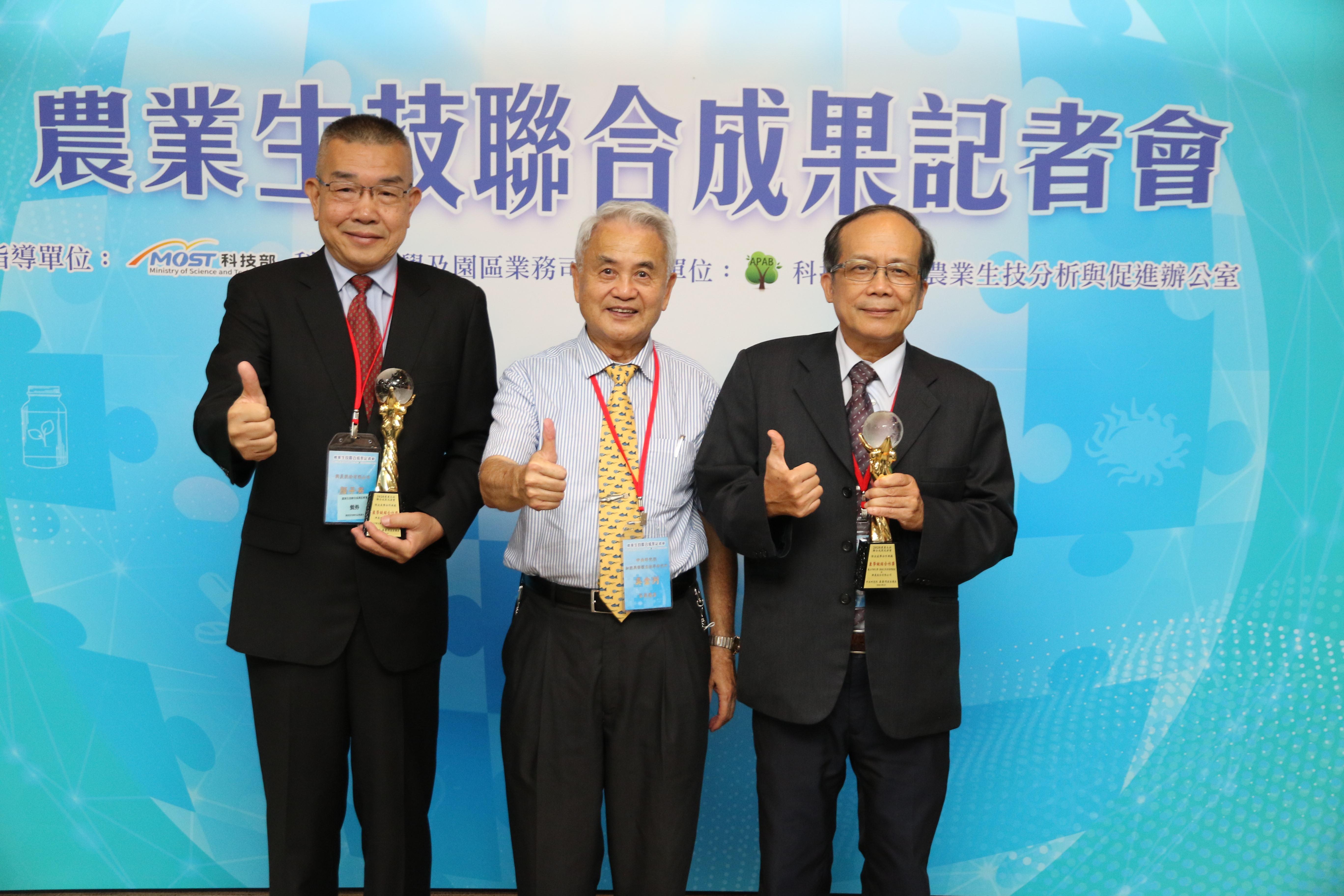 中興大學黃振文副校長(右)、興農公司顏子芳總經理(左)獲頒「產學鏈結合作獎」