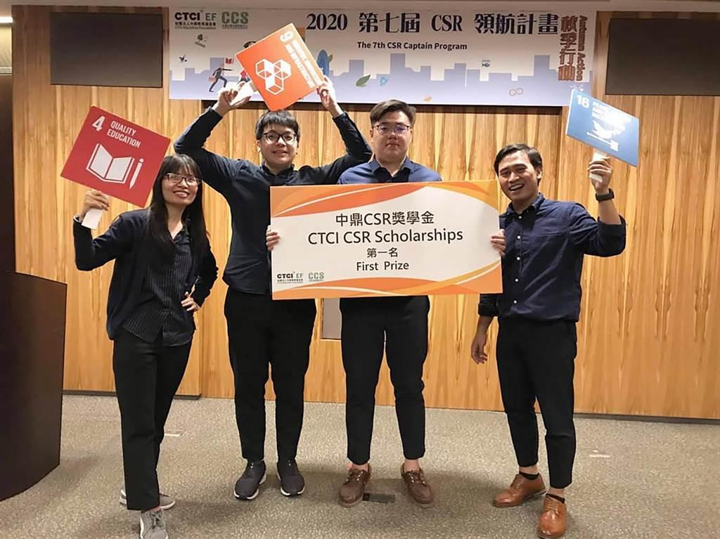 興大團隊「Wonder Earth」團隊)榮獲「中鼎CSR獎學金」第一名。(興大提供/陳淑芬台中傳真)