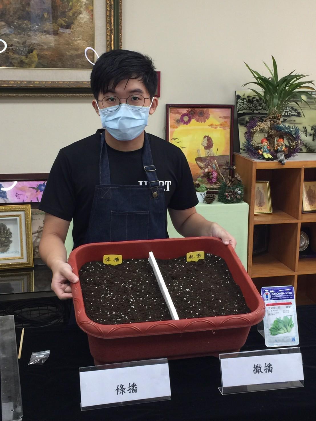 興大園藝系線上開課教民眾種菜