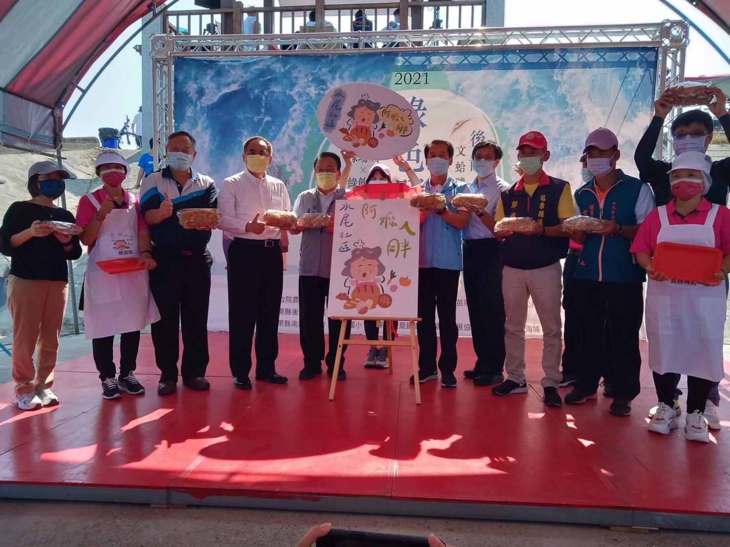 後龍鎮水尾社區「阿嬤ㄟ胖」烘培品牌籌備處正式成立