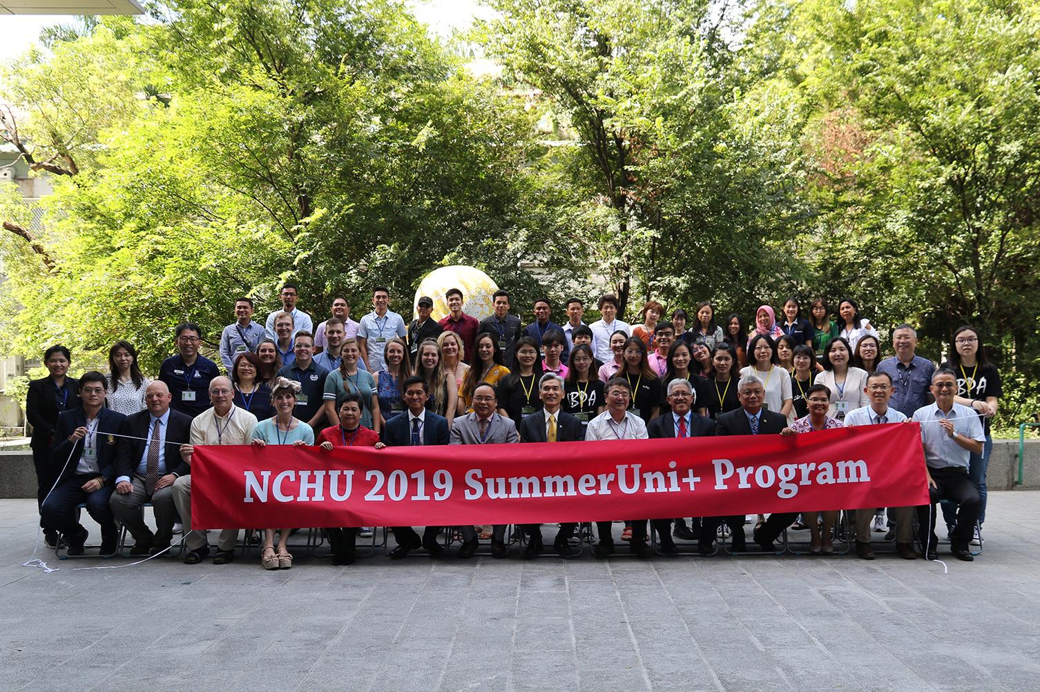 興大開辦姊妹校暑期課程,內容包含農業、生態旅遊與台灣文化體驗 (2)
