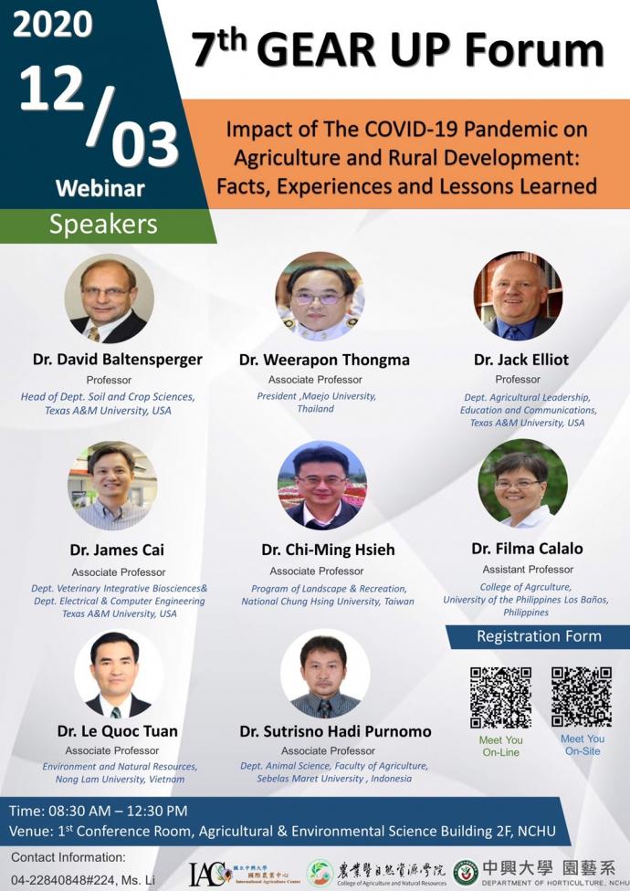 歡迎報名參加!!!★2020 GEAR UP Forum★第七屆全球生態、農業與鄉村向上推升行動論壇★