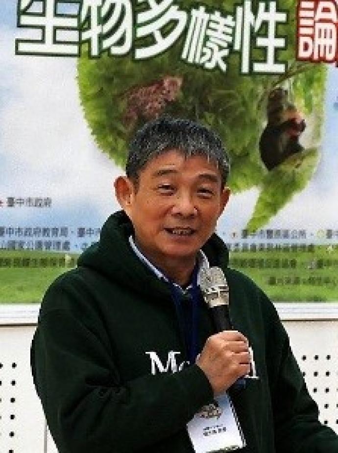 Jeng-Tze Yang