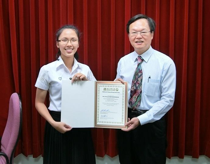 泰國農業大學研習團結訓典禮