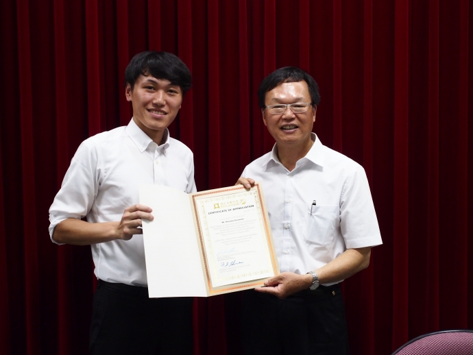 東京農業大學暑期研習團結訓典禮