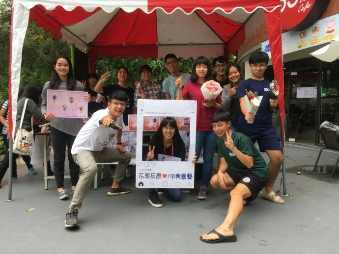 興大園藝系畢業花束傳祝福 6/1供選購