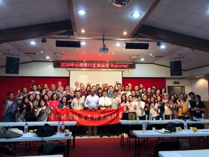 美國與南向國家學者取經臺灣農村再生經驗