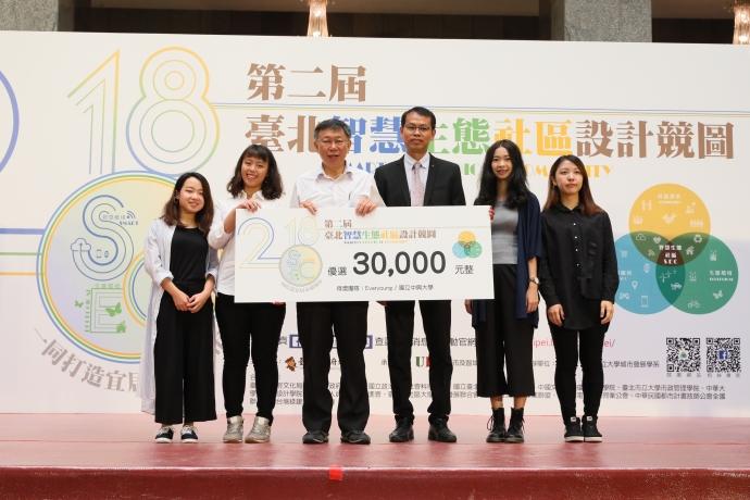 興大景憩學程獲第二屆臺北智慧生態社區設計競圖首獎