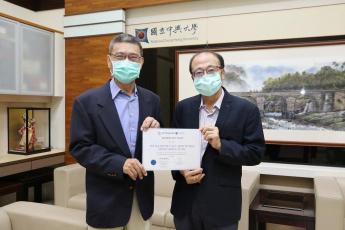 【公關組】世界銀行「農業新創競賽」 興大團隊獲頂尖創新者獎