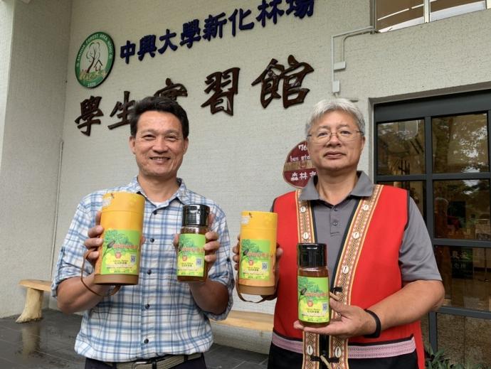 【媒體報導】中興大學新化林場首批「桃花心木蜜」上市 帶獨特風味