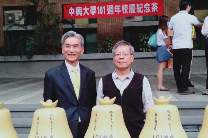 【媒體報導】興大「實驗室日」產學聯誼話熷茶