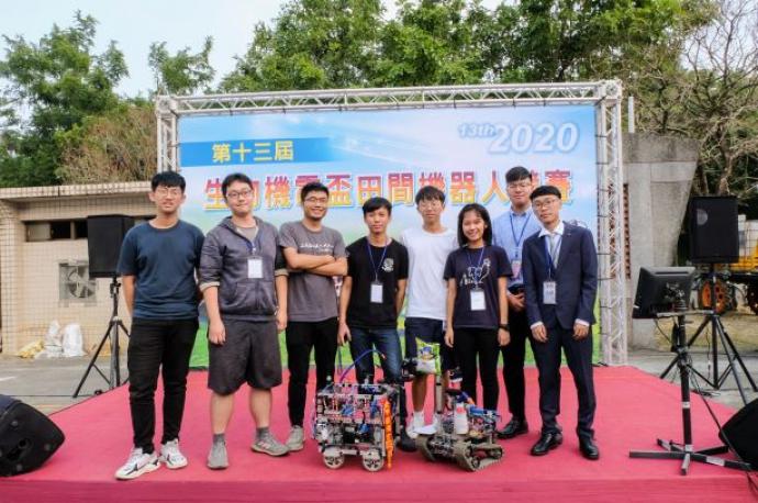 【公關組】2020生物機電盃田間機器人競賽 興大生機團隊榮獲兩獎項