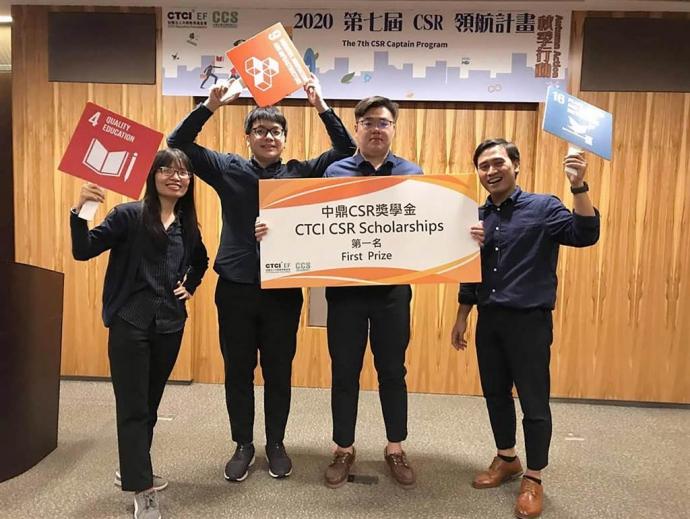【媒體報導】興大跨國學生隊 奪「中鼎CSR獎學金」第一名