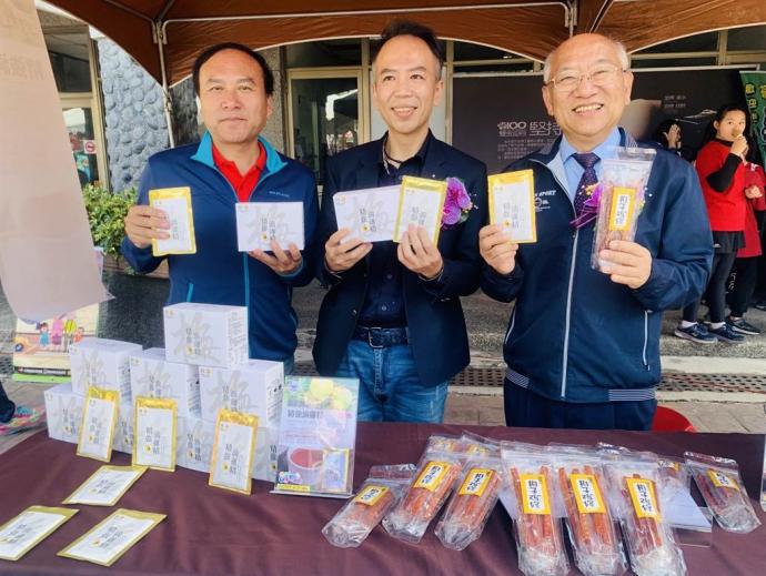 【媒體報導】信義鄉農會與興大合作 推出梅子雞條和雞精