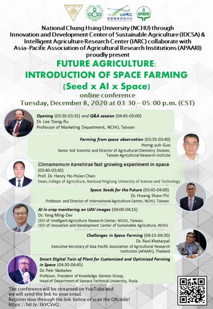 【公關組】興大與APAARI合辦未來農業論壇 三國學者談太空農場