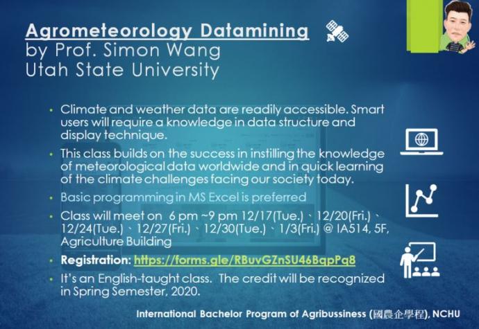課程:Agrometeorology Datamining 農業氣象資料運用