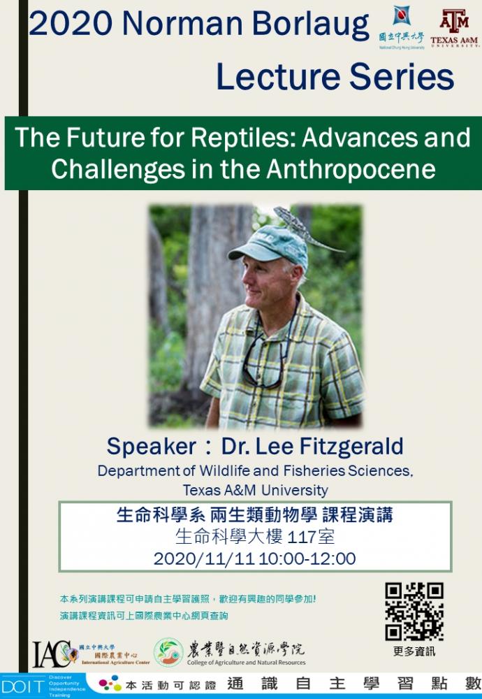 ★2020 Norma Borlaug 系列講座 3 ★ 邀請到美國德州農工大學動物和漁業科學學系教授 Dr. Lee Fitgerald,歡迎報名參加!!!